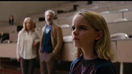 三分钟看完《天才少女》小女孩拥有超高的数学天份连教授都对他瞠目结舌