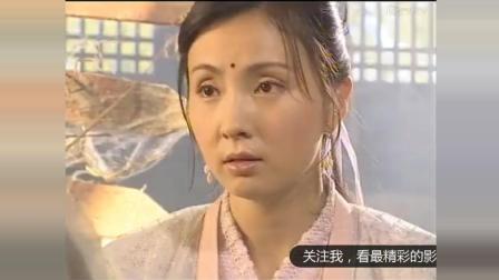 倚天屠龙记(苏有朋版), 杨逍中美人计, 倚天剑被峨眉派夺走