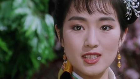 周星驰坦承: 当年想找来演秋香的不是巩俐, 而是超美的她!