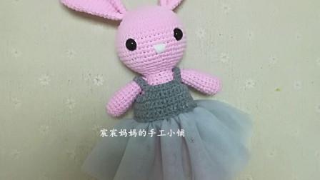 宸宸妈妈的手工小铺-34集 玩偶网纱裙子教程