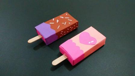 手工DIY折纸冰淇淋盒子, 软萌又可爱, 最重要的是做法很简单