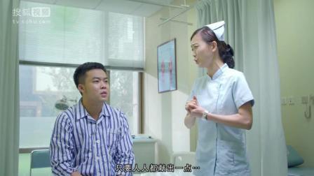 《极品女士》护士于莎莎通知癌症患者病情的方式, 贼搞笑