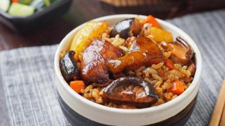 只需要一只电饭锅 就能焖出这锅香菇鸡肉饭