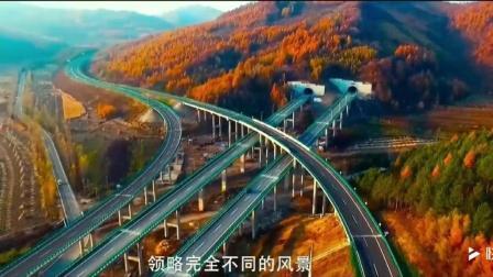 2020年, 中国高速公路将达到15万公里