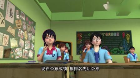 《精灵梦叶罗丽》老师公布考试成绩, 陈思思和舒言都是100分