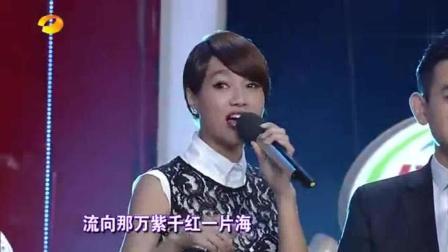 十几位主持人颁奖礼用方言唱《最炫民族风》, 凤凰传奇听见要哭了