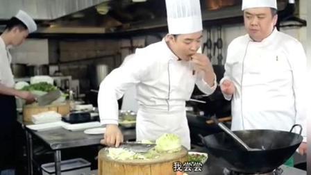 大鹏做厨师, 一上菜客户傻眼了!