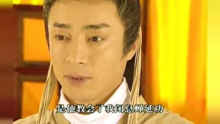 张三丰的武功有多厉害? 剑神谢晓峰和燕十三都不得不服