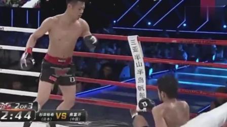 中国小伙情绪失控狂踢日本冠军, 根本不给机会站起来, 太 狠了!