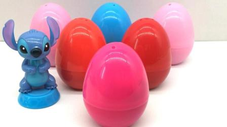 玩具乐园出奇蛋 史迪奇拆彩色奇趣蛋玩具蛋