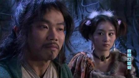 杨戬的师父听说杨戬杀了玉帝的九个儿子, 吓的当场晕倒!