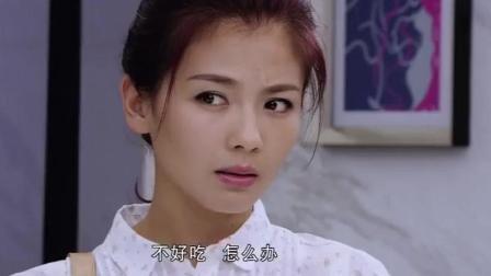 幸福从天而降: 快让刘涛笑死了, 在这地方睡觉, 怕啥呢这是!
