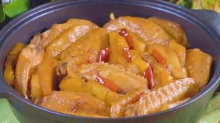 菠萝和鸡搭配一起炒是个什么味道?
