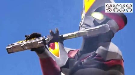 这奥特曼拿到剑不久, 一般的怪兽还能秀, 遇到强点的就呵呵了