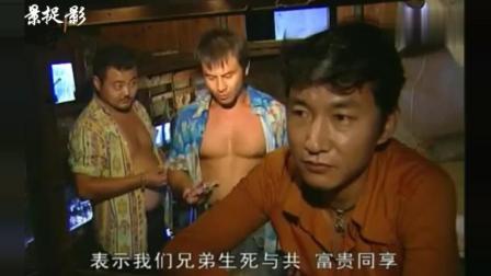 张世豪有胆量为人讲义气,行动成功还不忘分钱给死去的兄弟!