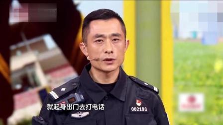特殊的警员, 警犬。他同样是我们的保护神