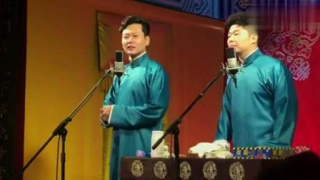 孟鹤堂讲述德云社经典舞台事故之来自印度的屎壳螂
