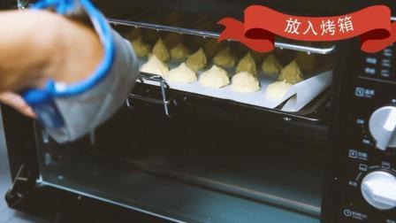 土豆曲奇饼干的做法, 教你这一招, 连糕点师傅都得佩服你