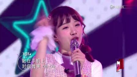创造101段奥娟队唱跳爱你, 导师团集体点赞, 超甜!