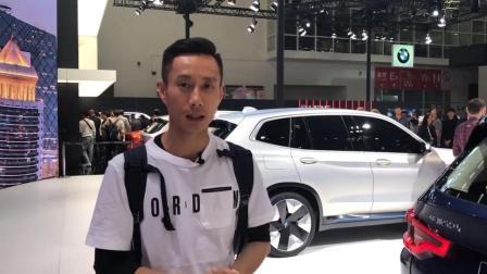 袁启聪2018北京车展特辑-大家车言论出品