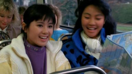 两姐妹偷偷去看电影, 结果累崩, 李丽珍年轻时太美了!