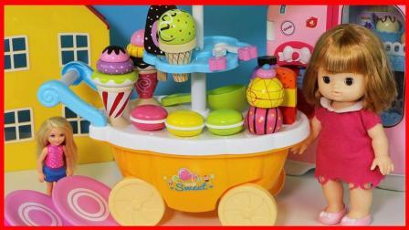 洋娃娃玩木制冰淇淋马卡龙宝宝儿童玩具