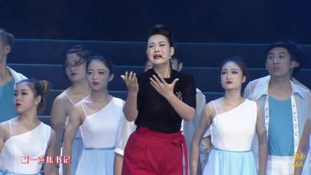 """王光姣""""情系中原 如此多娇""""个人演唱会下完整原版"""