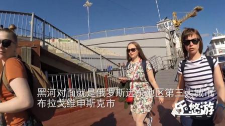 太疯狂! 实拍中俄边境, 看疯狂的俄罗斯女人来中国