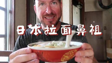 美国大叔想吃碗日本拉面可得劲了   马叔日本