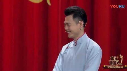 【独家策划】卢鑫 玉浩藏在相声里的爆笑段子! 笑的肚子疼!