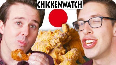 Buzzfeed: 东京炸鸡是全世界最好吃的炸鸡吗