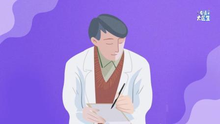 有请大医生丨普通外科专家凌晓锋: 查出结石, 胆囊切还是保?