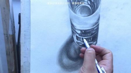 素描教程画3d水杯 绘画零基础手绘教程