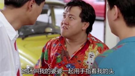 《精装追女仔》粤语, 曾志伟: 我发过誓, 以后都唔比人用手指督我个头