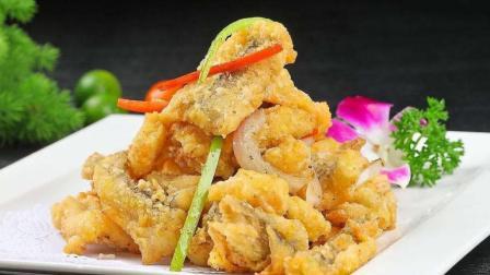 椒盐龙头鱼, 一道不用吐刺的美味, 外酥里嫩, 下酒必备!