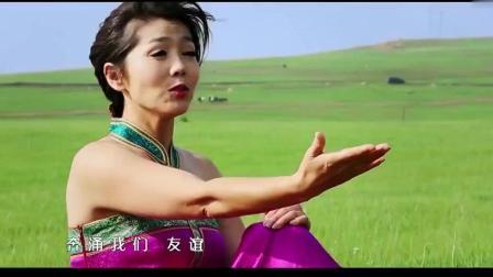 新歌一曲《有爱会结缘》太美了!