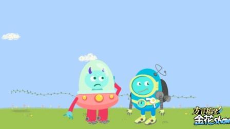 超有趣四川话动画视频, 出门在外最重要的是学会助人为乐