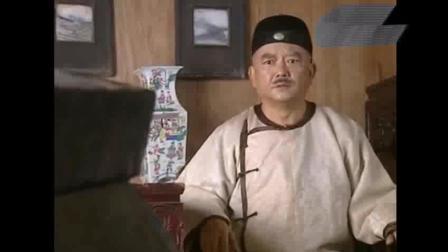 刘全伺候和珅一辈子, 最后竟活活装进棺材, 喊出了和珅的秘密!