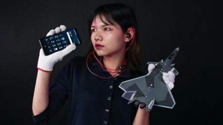 手机中的战斗机! 魅蓝歼-20手机搭配激光蓝牙耳机, 帅炸了!