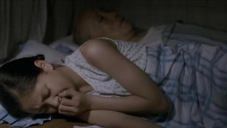 孙女与姥爷一起睡, 却经常背过身偷偷哭泣, 看完让人热泪盈眶