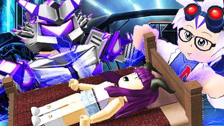 【屌德斯&小熙】 Roblox梦境模拟器 变形金刚和恶魔少女在噩梦中穿梭躲避各种灾难!