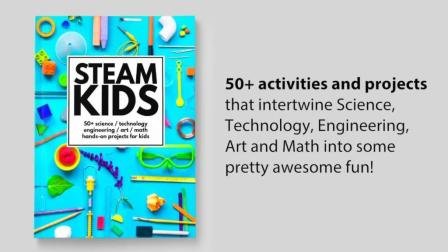 STEAM KIDS eBook, 带领孩子大胆探索科学世界吧!