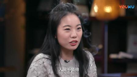 圆桌派: 蒋方舟谈太聪明的人写不了小说, 李诞就属于这类人