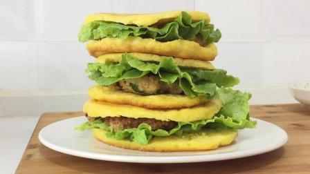 想吃汉堡不用买, 教你在家做美味中式汉堡, 营养健康, 做法超简单