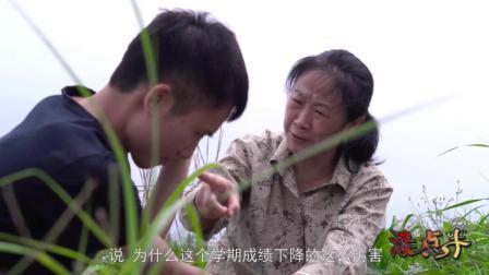 儿子不好好学习, 农村母亲却用这样的方式来教育儿子, 结局看哭了