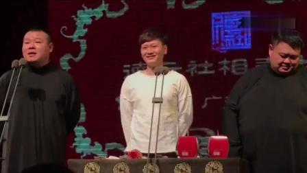 """岳云鹏来孟鹤堂队演出, 女观众喊成了八队最帅, """"你给我闭嘴"""""""