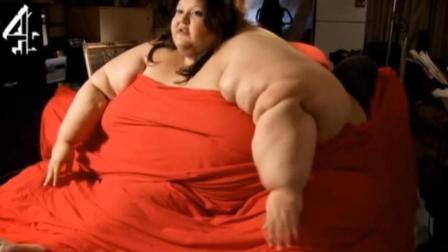 世界上最胖的女人, 从来没看见过自己的后背!