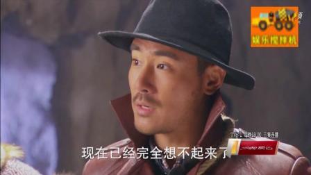大西北剿匪记电视剧全集大结局很开心