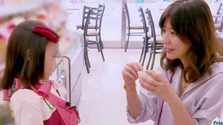 咘咘有好吃的先想到贾静文: 我要给妈妈吃一口,有女如此别无所求!