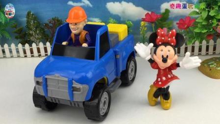 米琦妙妙屋玩灵动创想熊出沒光頭強变形玩具车